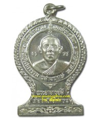 เหรียญเสมาหลวงพ่อลี เนื้อเงิน ปี2530 สวยมากเดิมๆ