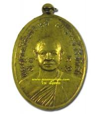 เหรียญหลวงพ่อ วิริยังค์ วัดธรรมมงคล กรรมการอุปถัมภ์ ปี 2518 สวยมาก