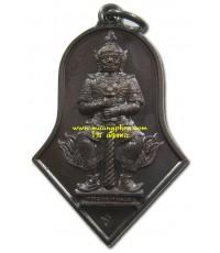 เหรียญท้าวเวสสุวรรณหลวงพ่ออิฐ วัดจุฬามณี ปี 2545เนื้อทองแดง สวยมาก ผิวเดิม