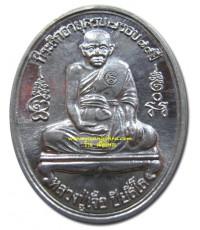 เหรียญหลวงปู่เจือ วัดกลางบางแก้ว ฉลองอายุครบ 7 รอบ 84 ปี เนื้อตะกั่ว กล่องเดิม