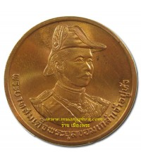 เหรียญร.5 ป้อมพระจุล สวยมาก เดิมๆ