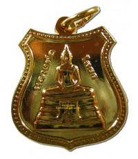 เหรียญอาร์มหลวงพ่อโสธร จ.ป.ร ชุบทอง สวยเดิม