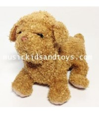 FurReal : Newborn Puppy