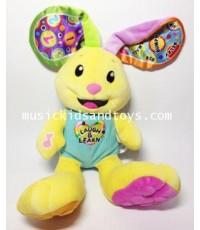 Fisher Price : Laugh and Learn Learning Bunny เสื้อฟ้า