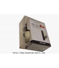 Panasonic rp-htx7