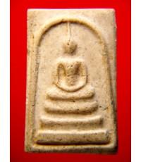 พระสมเด็จบางขุนพรหมปี๒๕๐๙ พิมพ์A(เกศทะลุซุ้ม-สังฆฏิ)