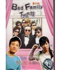 Bad Family มี 3 แผ่น