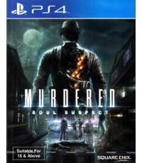 PS4: Murdered Soul Suspect (Z-3)