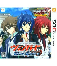3DS: Cardfight Vanguard Lock on Victory [JP]