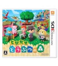 3DS: Animal Crossing: New Leaf [JP]