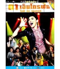 Concert ดา เอ็นโดฟิน ไลฟ์ อิน บางกอก  DVD 1 แผ่น พากย์ไทย