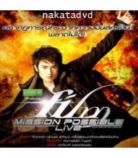 Concert ฟิล์ม รัฐภูมิ (Film Mission Possible)  DVD 1 แผ่น พากย์ไทย