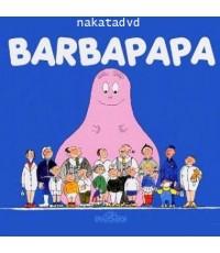 BarBaPaPa (บาร์บ้าปาป้า)  DVD 5 แผ่น ภาษาBilingual