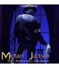 Concert Michael Jackson (30th Anniversary Concert Celebration 2001)  DVD 1 แผ่น พากย์ English