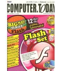 BIG MAGAZINE Series 12 เรื่อง 12 เล่ม อ่านให้ครบ ไม่ตกงานชัวร์  DVD 1 แผ่น พากย์ไทย