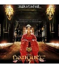 The Banquet (ศึกสะท้านภพ สยบบัลลังก์มังกร)  DVD 1 แผ่น ภาษาBilingual