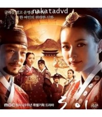 ทงอี จอมนางคู่บัลลังก์ (Dong Yi)  HD2DVD 4 แผ่น พากย์ Korean