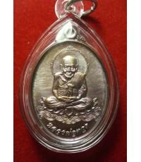 เหรียญหลวงพ่อทวด รุ่นอั่งเปา เนื้อทองแดง ปี 2555