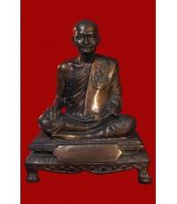 พระบูชา หลวงพ่อปาน วัดบางนมโค หน้าตัก 5 นิ้ว