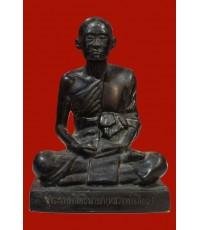 พระบูชา หลวงพ่อเลียบ วัดเลา หน้าตัก 5 นิ้ว ก้นดินไทย