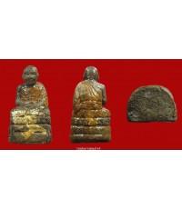 พระบูชาหลวงปู่ทวด ปี 2497 เนื้อว่าน หน้าตัก 1.5 นิ้ว
