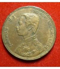 เหรียญ 1 อัฐ รศ 109 เศียรตรง สภาพสวยครับ