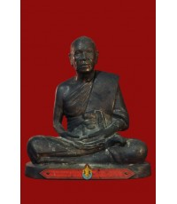 พระบูชาหลวงพ่อสด วัดปากน้ำ หน้าตัก 5 นิ้ว ก้นดินไทย