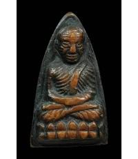 หลวงปู่ทวด วัดช้างไห้ ปี 2508 พิมพ์หน้าจีน