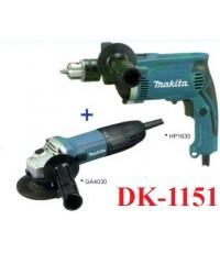 ชุดสว่านไฟฟ้า DK1151 MAKITA