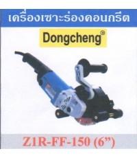 เครื่องเซาะร่องคอนกรีต Z1R-FF-150 Dongcheng