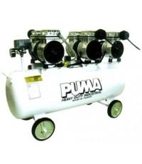 ปั้มลมโรตารี่เก็บเสียง PUMA OS-90