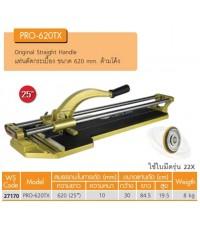 แท่นตัดกระเบื้อง25นิ้ว PRO-620TX PUMPKIN  27170