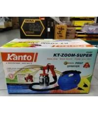 กาพ่นสีไฟฟ้า KT-ZOOM-SUPER KANTO