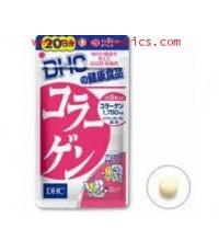 DHC Collagen 20 Days ช่วยผิวเต่งตึง