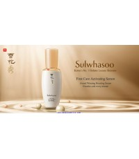 Sulwhasoo First Care Activating Serum EX 60ml.