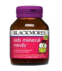 Kids Mineral Minds (วิตามินสำหรับพัฒนาสมอง) 60 เม็ด