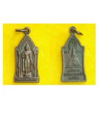 เหรียญพระร่วงโรจน์ฤทธิ์ นมัสการองค์พระปฐมเจดีย์ 2540 นครปฐม