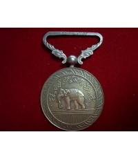 เหรียญช้าง