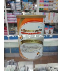 นมอะมิโนเลแบน-ออราล (Aminoleban-oral)