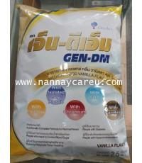 นมเจ็น-ดีเอ็ม (Gen-DM) แบบถุง