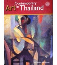 Contemporary Art In Thai