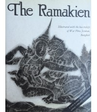 The Ramakien(รามเกียรติ์)
