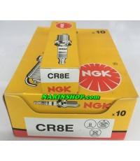 หัวเทียน NGK Standard CR8E