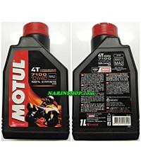 น้ำมัน MOTUL 7100 10W40 4T