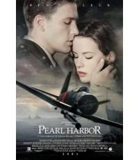 Pearl Harbor : เพิร์ล ฮาร์เบอร์ / 2 Disc