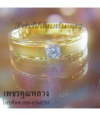 แหวนเพชร,แหวนเพชรแท้ ,แหวนเพชรน้ำงาม น้ำเพชร98 ราคาพิเศษสุดๆ รับประกันคุณภาพจากผู้ผลิตโดยตรง