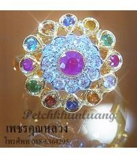 แหวนพลอย,แหวนพลอยประดับเพชร,เพชรคัดสวย ขาวน้ำ 98 ความสะอาด VVS ราคาโรงงาน จากเราผู้ผลิตโดยตรง