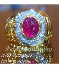 แหวนทับทิมล้อมเพชร,เพชรคัดสวย ขาวน้ำ 98 ความสะอาด VVS ราคาโรงงาน จากเราผู้ผลิตโดยตรง