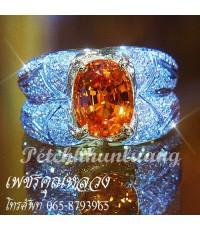 แหวนบุษราคัมล้อมเพชร..แหวนหมั้น..แหวนแต่งงาน..ของขวัญ..รับประกันคุณภาพจากผู้ผลิตโดยตรง
