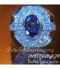 แหวนไพลินล้อมเพชร..แหวนหมั้น..แหวนแต่งงาน..ของขวัญ..ของฝาก..เพชรคัดน้ำงามเล่นไฟดีสุดสุดค่ะ**
